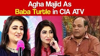 CIA - Agha Majid As Baba Turtle | 23 July 2017