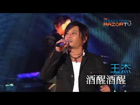 酒醒酒醒 (dave Wang World Tour Pt 4) video