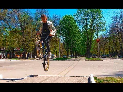 ТРЮКИ НА BMX / БМХ / РАЗБОРКИ В СКЕЙТПАРКЕ / ПАДЕНИЯ НА BMX / ЯЖЕМАТЬ