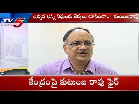 AP Planning Commission Deputy Chairman Kutumba Rao Face To Face | TV5 News