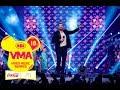 Κωνσταντίνος Αργυρός feat. Courtney & Dj Kas - Λιώμα - Bodak Yellow | MAD VMA 18