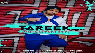 Tareek | (Teaser) | Inder Batth Ft. Gupz Sehra | New Punjabi Songs 2018 | Latest Punjabi Songs 2018