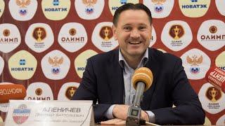 """Дмитрий Аленичев: """"Показали хороший футбол на фоне сильной команды"""""""