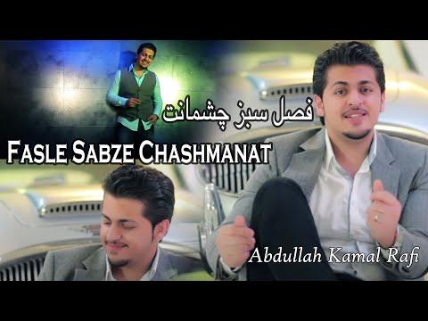 Fasle Sazbe Chashmanat