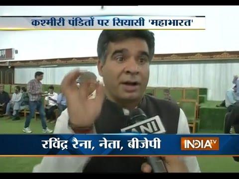 JKLF Chief Yasin Malik to protest against seprate colonies for Kashmiri Pandits