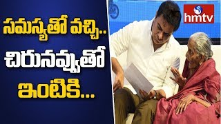 KTR Steals The Show | KTR Solves Old Woman Problem In Mana Nagaram Program | hmtv