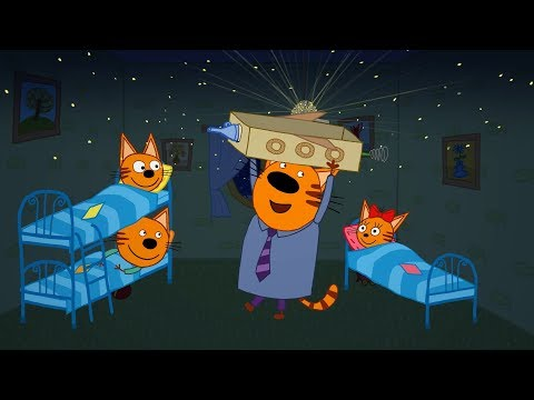 Три кота - Космическое путешествие - 12 серия