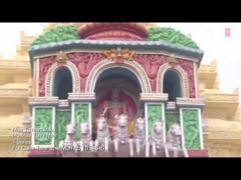 Maa To Mandiraku Oriya Devi Bhajans I Mo Maa Tarini Maa-tarini Bhajan video