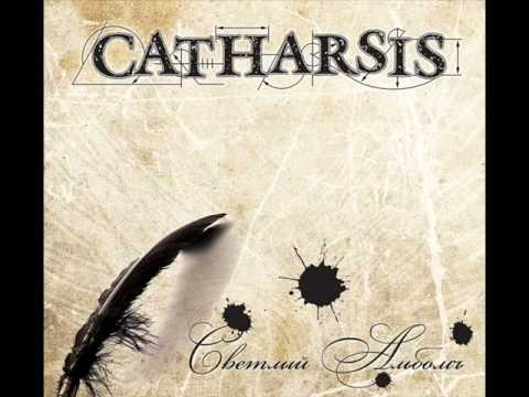 Catharsis - Иной