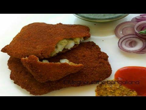 কলকাতা ফিশ ফ্রাই রেসিপি || KOLKATA STREET STYLE FISH FRY || FISH CUTLET