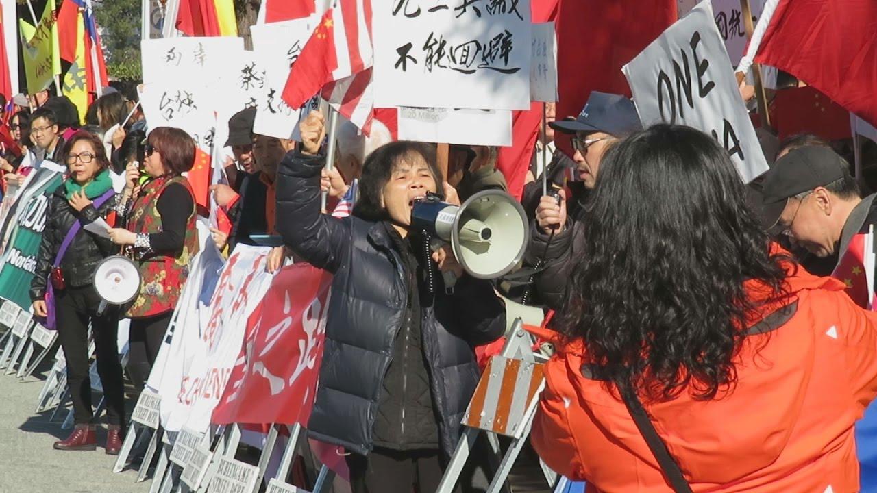中国系団体、蔡総統に抗議