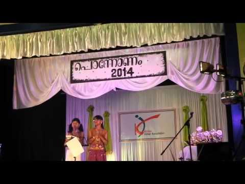 Sahana And Sadhana Tamil Song video