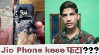Jio Phone Blast