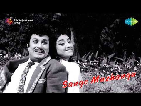 Sange Muzhangu | Ullathil... Naalu Perukku Song video