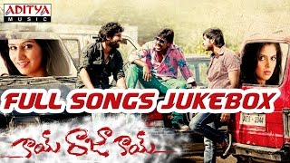 Raaj - Kai Raja Kai Telugu Movie Songs || Jukebox || Ram Khanna, Maanas, Josh Ravi, Shravya, Shamili