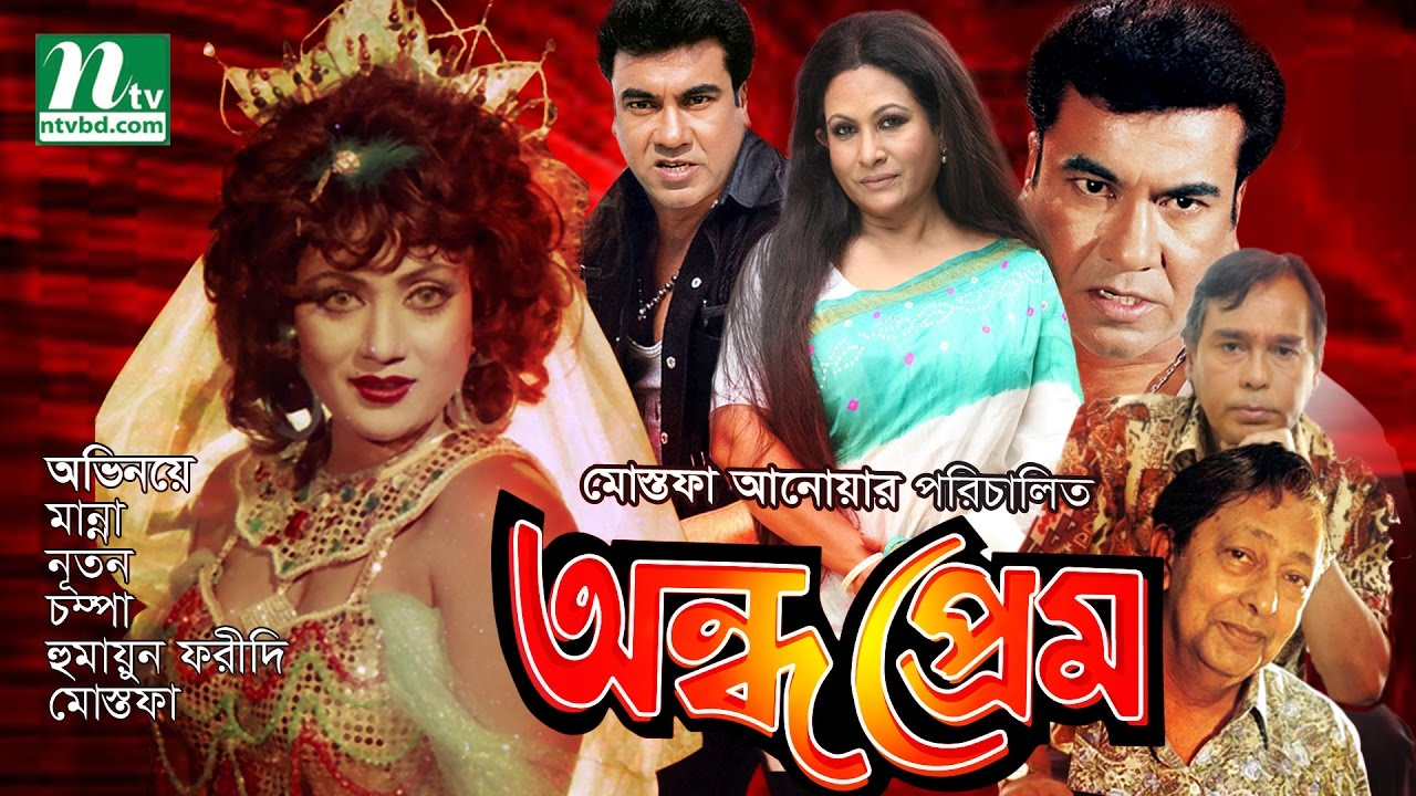 Bangla Movie songs  YouTube