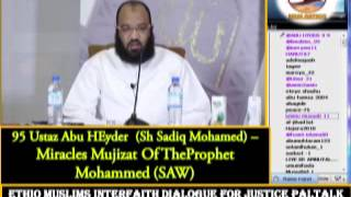 95 - Ustaz  Abu Heyder -  Miracles Mujizat Of TheProphet Mohammed (SAW)