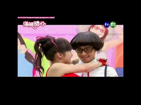 Hi! My Sweetheart - Pink Panther Theme And Ai Feng Tou video
