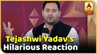 Tejashwi Yadav's Hilarious Reaction When Questioned Over Marriage | ABP News