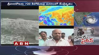 Pethai Cyclone   TDP MLA Varma Visits Uppada Coastal areas