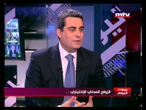 Beirut Al Yawm - Paula Yaacoubian 28 Jan 2013
