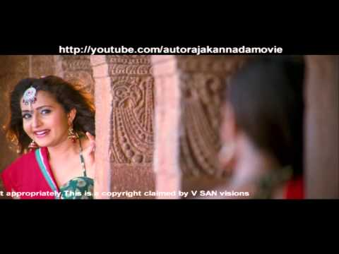 Auto Raja Kannada Movie Songs All - Ganesh And Bhama video