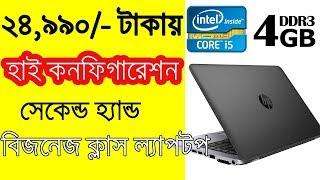 Unboxing HP Probook 440 G4 in Kushtia