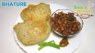 Chole Bhature Recipe - Bhatura Recipe Video in Hindi with English Subtitles - Lata's Kitchen