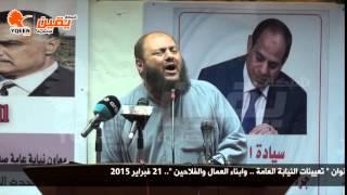 يقين | القيادي العمالي طارق البحيري يفتح النار علي الحزب الوطني
