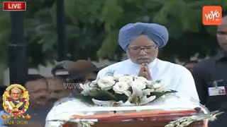 Manmohan Singh Pays Last Respect to Former PM Atal Bihari Vajpayee
