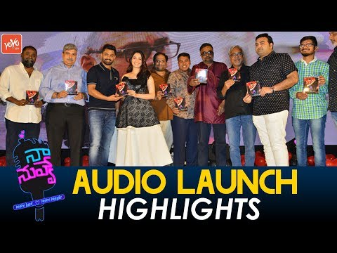 Naa Nuvve Movie Audio Event Highlights | Nandamuri Kalyan Ram | Tamannaah | YOYO TV Channel