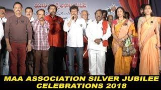 MAA Association Silver Jubilee Celebrations 2018 | Chiranjeevi, Mahesh Babu,  Srikanth, Sivaji Raja