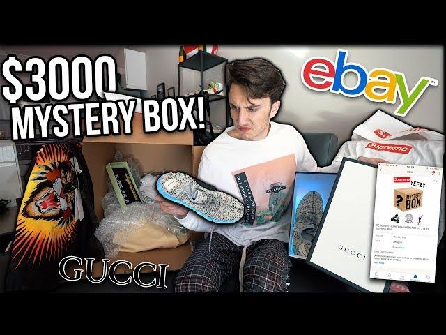 3000 EBAY DESIGNER HYPEBEAST MYSTERY BOX!