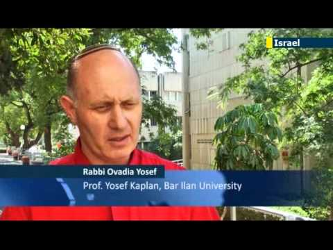 Rabbi Ovadia Yosef Health Concerns: Spiritual leader of Israel's Shas religious political party