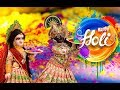 Happy Holi 2018, animated best wishes, greetings, whatsapp video message