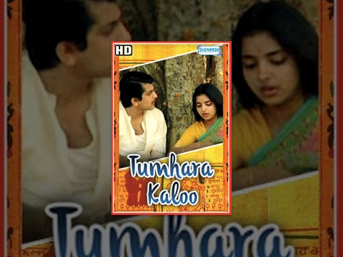 Tumhara Kaloo {HD} - Hindi Full Movie - Kuldip Bhagi, Kajri - Bollywood Movie - (With Eng Subtitles)