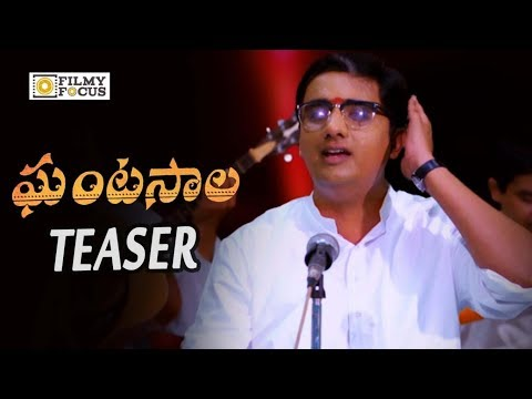 Ghantasala Movie Official Teaser || Krishna Chaitanya - Filmyfocus.com
