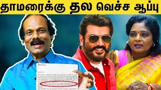 Leoni Interview About Ajith Statement | Tamilisai & BJP