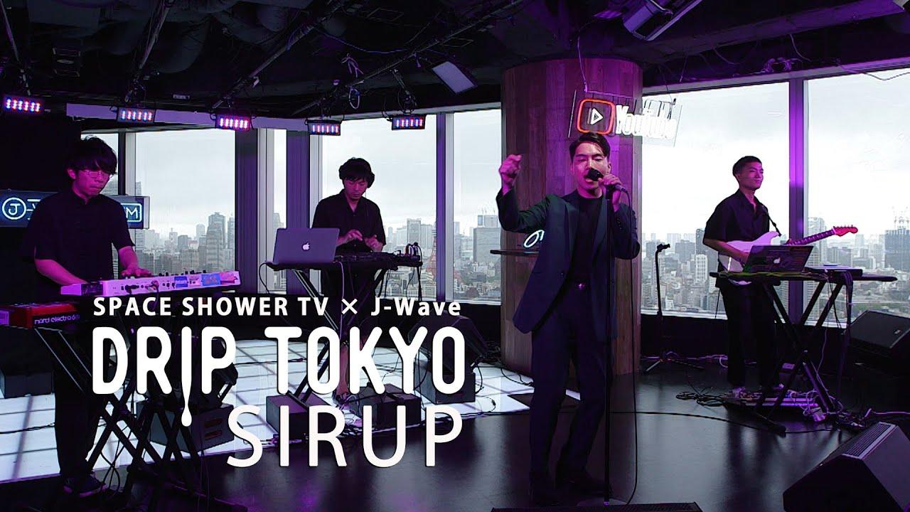 "SIRUP - YouTube Space Tokyoでの「DRIP TOKYO」公開収録から""LOOP""など4曲のスタジオライブ映像を公開 thm Music info Clip"