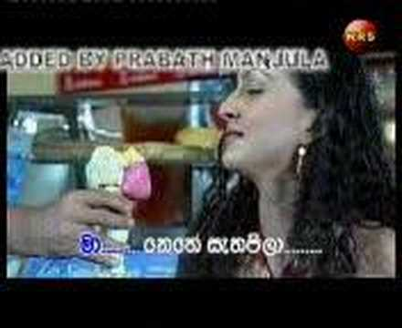 Sinhala Songs Music Sri Lanka video