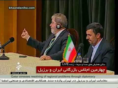 Funny translation failure during Ahmadinejads speech to Lula da Silva - Iran Tehran 16 May 2010
