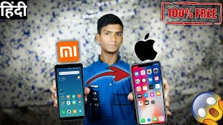 Turn any xiaomi phone into iphone X || Best theme of iOS 11 || NSA Tech