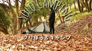 ソロキャンプ solo camping / BigSkyInternational  / FREELIGHT BLAST BURNER ブラストバーナー