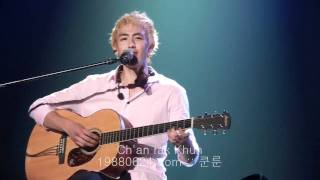 "100807.Nichkhun.solo.""more than words"".(2PM 1st Concert in Busan)"