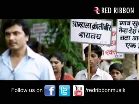 Marathi Song - Karuya Karuya Andolan From The Movie Andolan Ek Suruvat Ek Shevat video