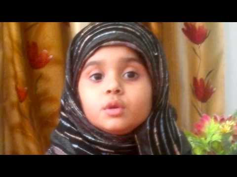 Sariya Khan From Sikar Is  Singing Naat.mp4 video