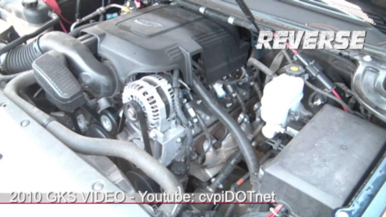 2008 Tahoe PPV bad motor mount example YouTube