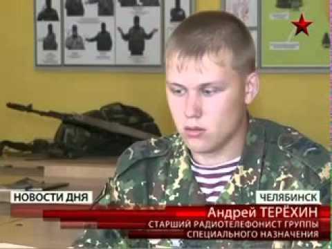 Спецназовец Артем Катунькин п звание Героя России