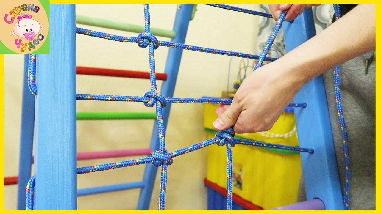 Как сделать веревочную сетку для лазания своими руками 38