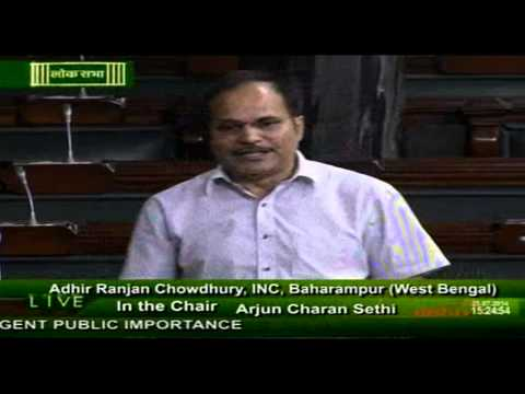 Adhir Ranjan Chowdhury speaking in Lok Sabha 25 July 2014